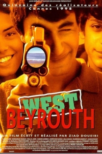 West Beyrouth (1998)