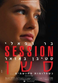 Session (2010)