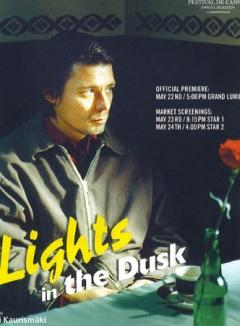 Laitakaupungin valot (2006)