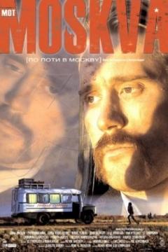 Mot Moskva (2003)