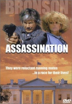 Assassination (1987)