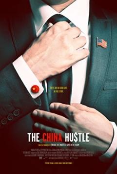 The China Hustle (2017)