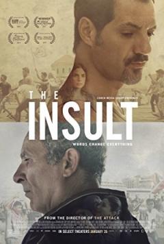 L'insulte poster