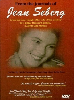 From the Journals of Jean Seberg (1995)