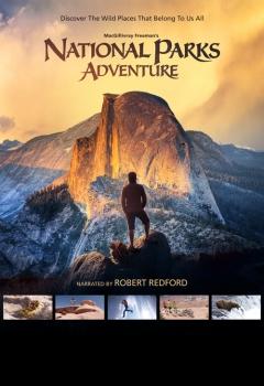 National Park Adventures