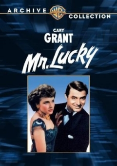 Mr. Lucky Trailer