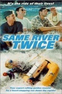 Same River Twice (1996)