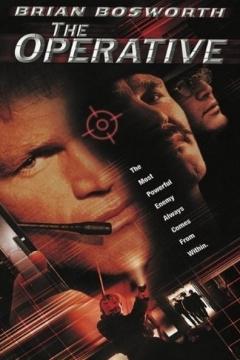 The Operative (2000)