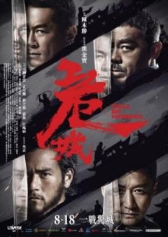 Call of Heroes (2016)