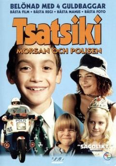 Tsatsiki (1999)