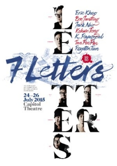 7 Letters (2015)