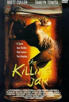 The Killing Jar (1996)