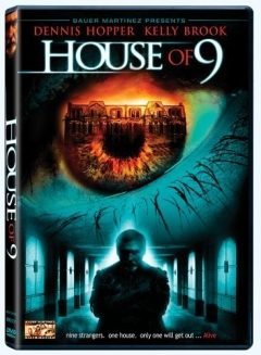 House of 9 Trailer