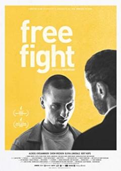 Free Fight (2018)