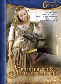 Broertje en Zusje (2008)