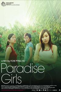 Paradise Girls (2004)