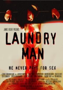 Laundry Man (2016)