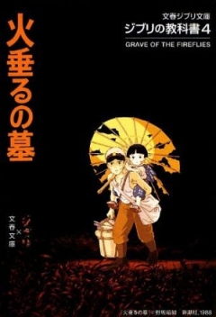 Grave Of The Fireflies, The