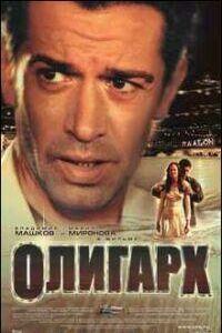 Oligarkh (2002)