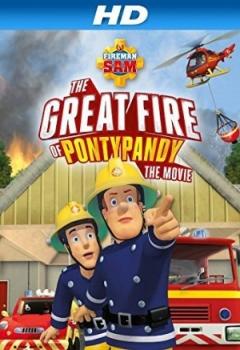 Fireman Sam: The Great Fire of Pontypandy (2010)