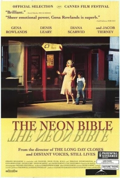 The Neon Bible (1995)