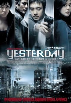 Yesterday (2002)