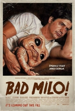 Bad Milo! (2013)
