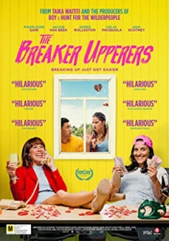 The Breaker Upperers - Official Trailer