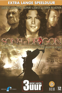 """Son of the Dragon"" (2006)"