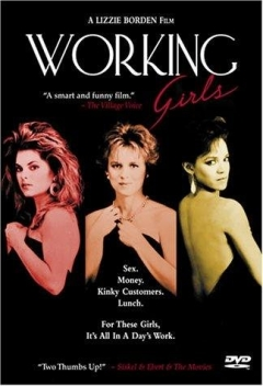 Working Girls (1986)