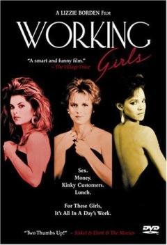 Working Girls (1986)