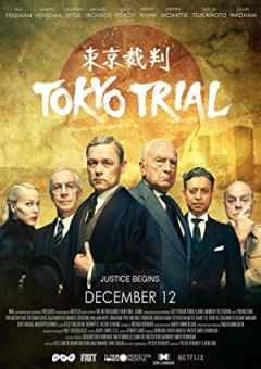 Tokyo Trial Trailer