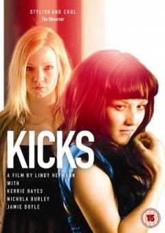 Kicks (2009)
