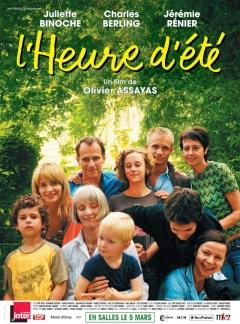 Heure d'été, L' (2008)