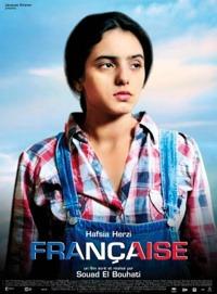 Française (2008)