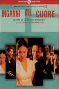 Into My Heart (1998)