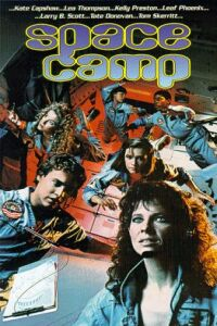 SpaceCamp Trailer