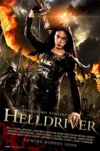 Hell Driver (2010)