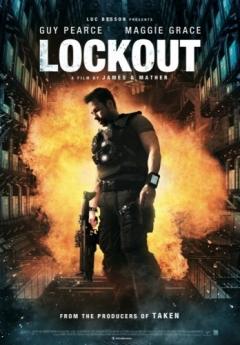 Lockout Trailer