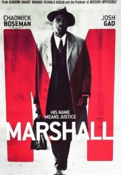 Marshall - Official Trailer 1