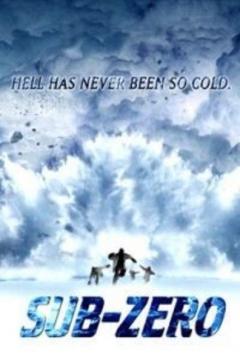 Sub Zero (2005)