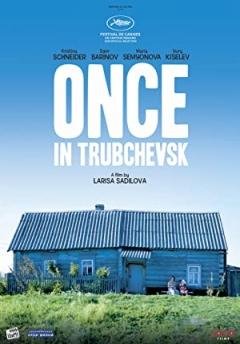Once in Trubchevsk Trailer