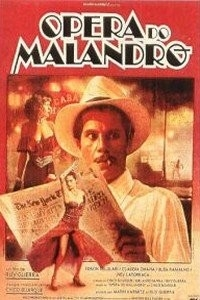 Ópera do Malandro (1986)