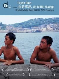 Fujian Blue (2007)