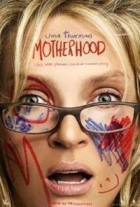 Motherhood Trailer