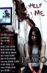 Imago (2010)