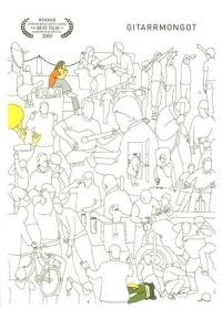 The Guitar Mongoloid (2004)