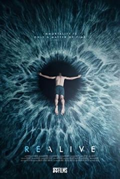 Realive (2016)