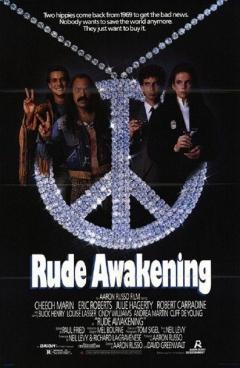 Rude Awakening (1989)