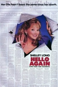 Hello Again (1987)